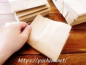 紙袋を半分に折る