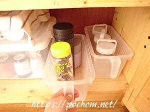 水筒&保存容器