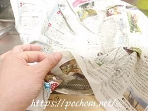 ボウルに新聞紙を敷く