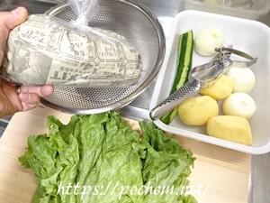 野菜を洗う前にカットする