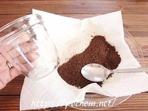 コーヒーかすを瓶に入れる