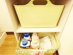 洗濯用洗剤を入れているケース