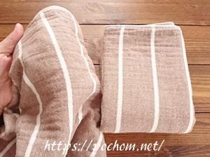 キッチンの手拭き用タオル