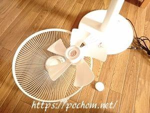 扇風機を解体する