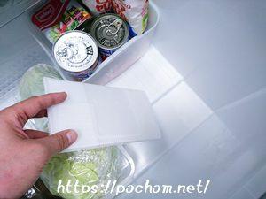 野菜室の段差にプラダンシートを追加