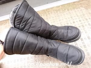 Coleman(コールマン)ブーツ