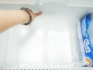 冷凍庫の隙間埋め