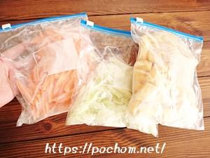 野菜の冷凍ストック