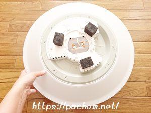 LEDシーリングライトにLED電球を取り付ける