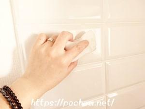メラミンスポンジで壁を掃除