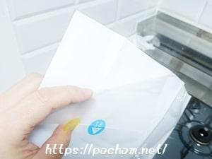 透明壁用シートの剥離紙を剥がす