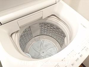 キレイになった洗濯機