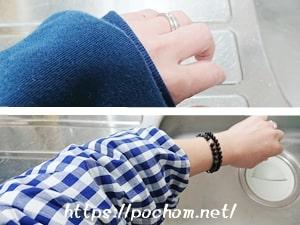 作った腕カバー(腕抜き)