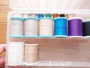 セリアの仕切りケースにミシン糸を収納する