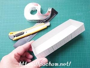 工作用紙で仕切り箱を作る