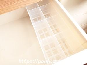 引き出し内に100均下着収納ケースを積み重ねたところ