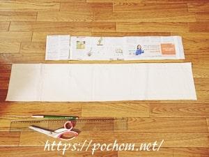 型紙に合わせて布をカットする
