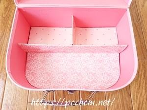裁縫箱内に入れた仕切りを包装紙で装飾する