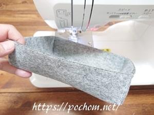 厚手フェイルをミシンで縫う