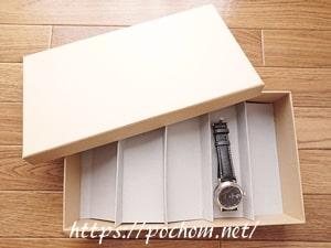 ダイソーのクラフト紙BOXで作った時計ケース