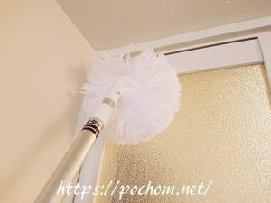 天井を掃除する