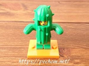 レゴブロックのミニフィグ