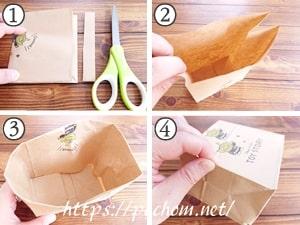 紙袋で作るちょこっと入れ