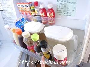 冷蔵庫のドアポケ部分