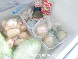冷蔵庫の野菜室の中