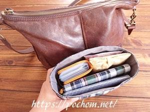 自分で作ったバッグインバッグ