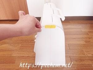 ミシンからカバーの型紙を作る