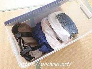 収納ケースに詰めたバッグ