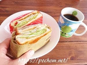 ワックスペーパーで包んだサンドイッチ
