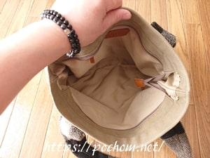 スッキリしたバッグの内布