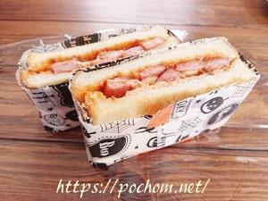 厚みのあるサンドイッチ