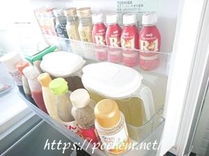 冷蔵庫のドアポケ中段・上段