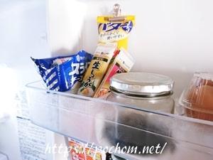 冷蔵庫のドアポケ上段