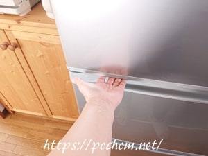 冷蔵庫の扉の引手