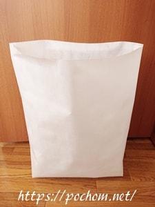 セリアの不織布で作った収納袋