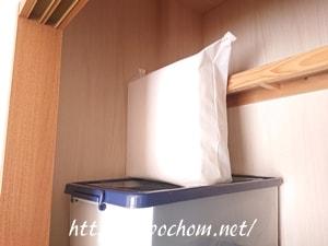 押し入れ内の不織布収納袋