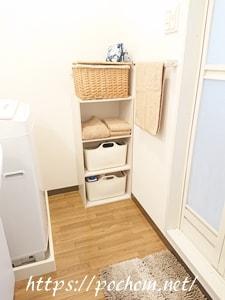 変更後の脱衣所の三段ボックス