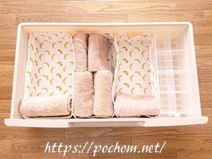 引き出しを布製の箱で仕切る
