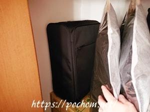 クローゼット下段に入れたスーツケース