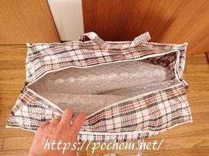 大きめの袋にプチプチを収納する