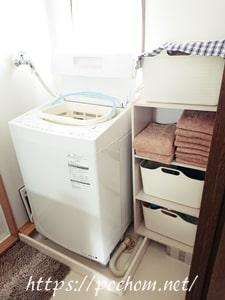 洗濯機置き場ビフォー