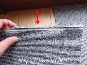 足りないタイルカーペットの対処法(3)
