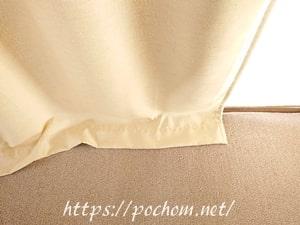 カーテンの裾