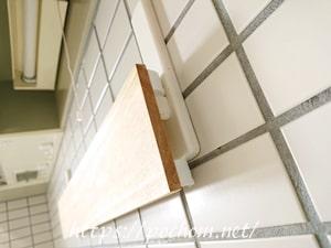 壁につけた板