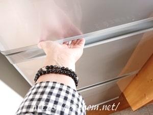 冷蔵庫の取っ手