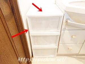 洗面台の横に置いた収納ケース